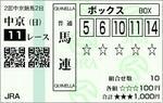 20080525CHU.JPG