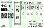 20080531CHU.JPG