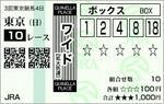 20080601TOK.JPG