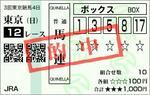20080601TOK12.JPG