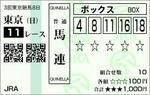 20080615TOK.JPG