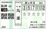 20080622HAN.JPG