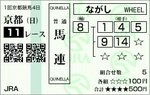20090111KYO.JPG