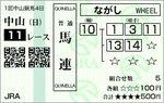20090111NAK.JPG