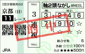 20090215KYO.jpg