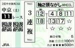 20090321_CHU.jpg