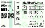 20090322_HAN.jpg