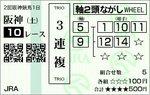 20090328_HAN.jpg