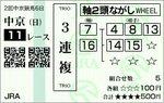 20090329_CHU.jpg