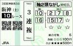 20090411_HAN.jpg