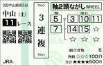 20090411_NAK.jpg