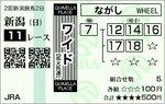 20090719NII.jpg