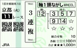 20100105KYO.jpg