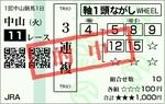 20100105NAK.jpg