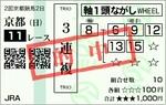 20100131KYO.jpg